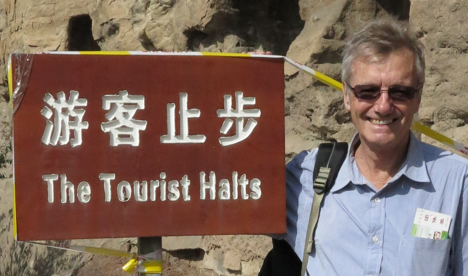 Tony Wheeler at the Yungang Caves.